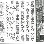20160713_nippou